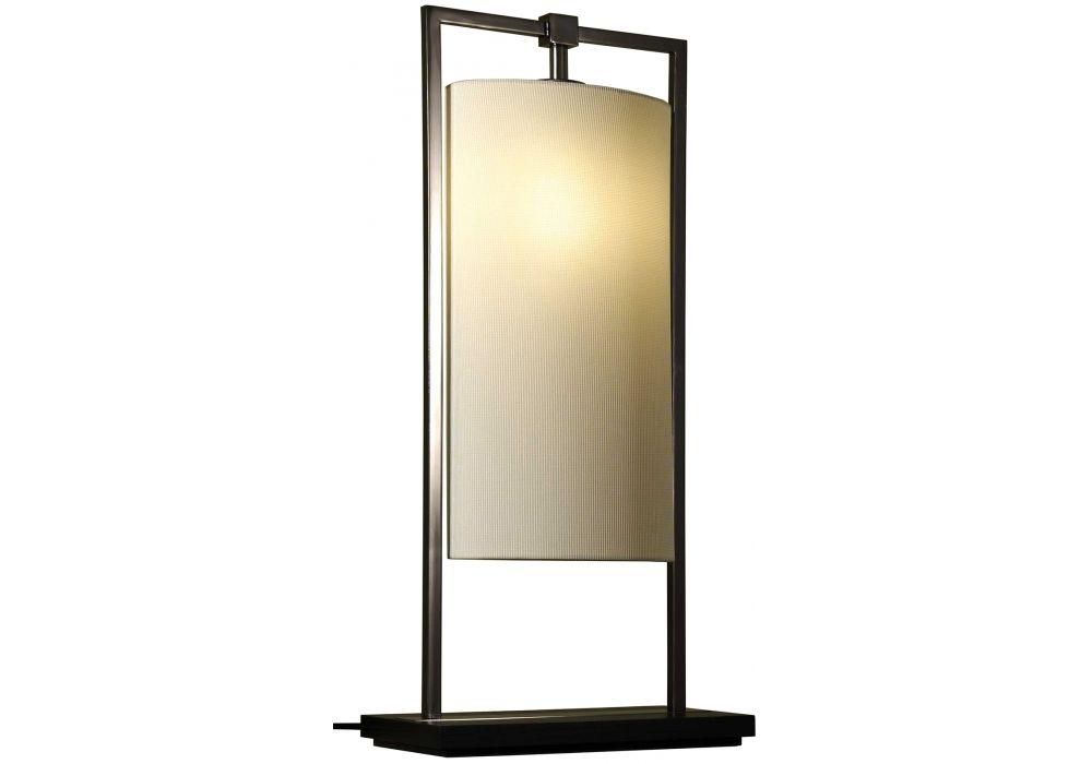 Lampa Birou Athena Contardi