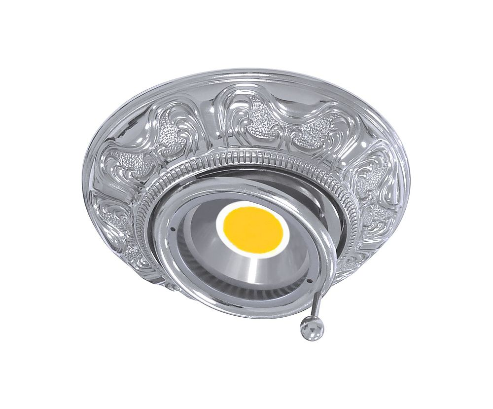 Aplica Rotunda Crom Led Rotativ